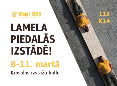 Lamela Ltd are participating in the Māja I 2018 exhibition from 811th March in Kipsala exhibition hall